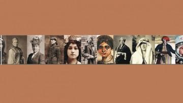 Realizarán las Jornadas 2021 de Estudios sobre las Mujeres