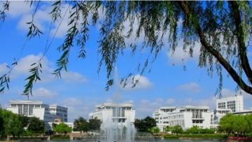 Alumnos de la UNCuyo pueden viajar a estudiar a universidad china