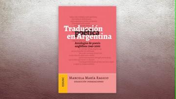 Traducción de antologías poéticas en la Feria del Libro