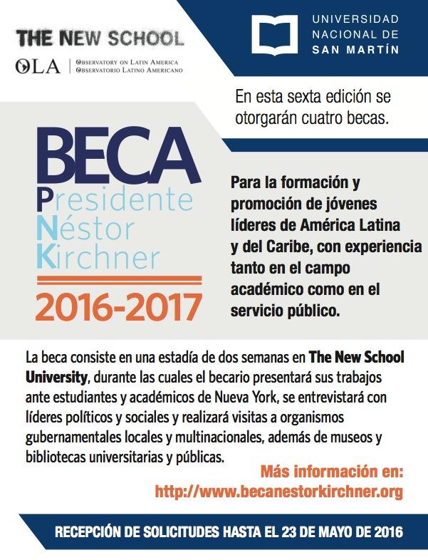 Convocatoria institucional de apoyo a profesores 2016 for Convocatorias para profesores 2016